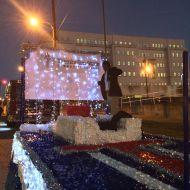 2016 Christmas Parade - Float